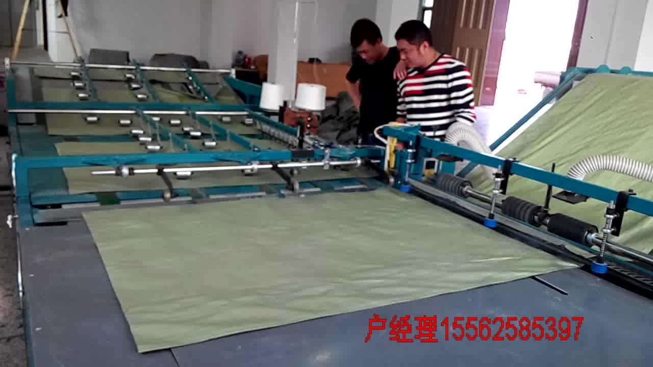编织袋全自动热切缝一体机