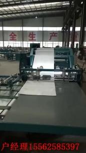 全自动切缝印收一体机