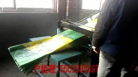 冷切机视频菏泽拍摄